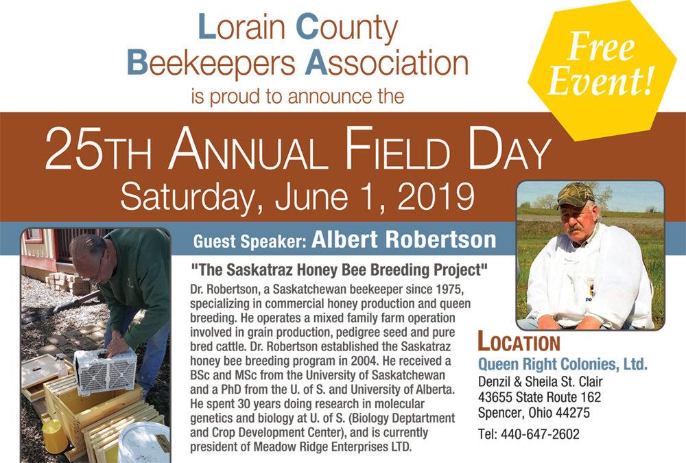25th Annual Field Day